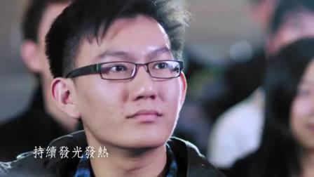 香港大學 宣傳片