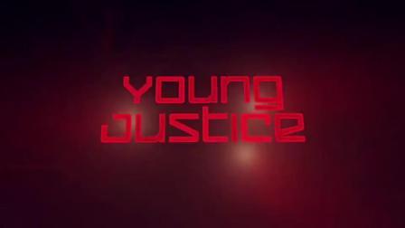 DC动画《少年正义联盟》第三季开播时间公布