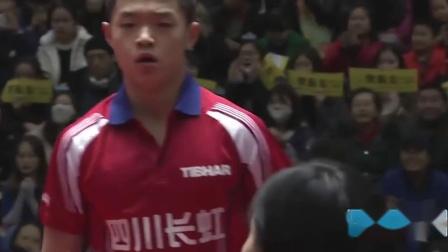樊振东vs匡励 2018年乒超联赛男子集锦