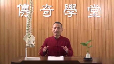 中医教学:王红锦徒手整形之XO型腿矫正