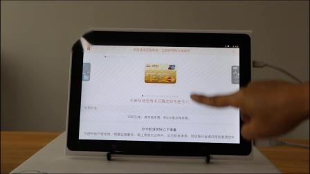 云东家智能机增值服务、外卖映射演示