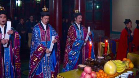 北京白云观戊戌年庆贺下元五炁解厄水官圣诞祝寿
