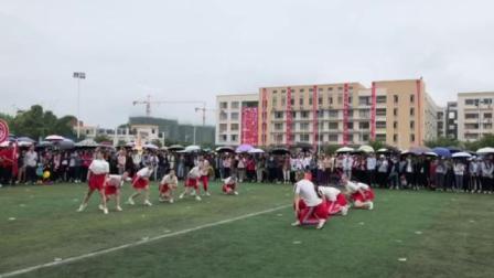 广西艺术学院2018年秋季校运会舞蹈学院开幕式快闪 热舞