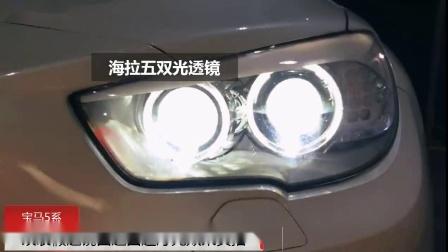【锋程车改】led和氙气大灯哪个亮哪里改车灯专业口碑好?汽车改装灯光大全
