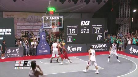 世界大学生联赛男篮决赛精彩集锦