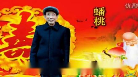 李万昌老人八十岁生日录像