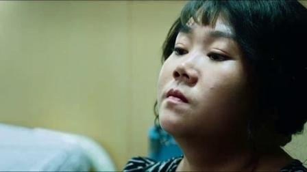 我在二龙湖爱情故事 05截取了一段小视频