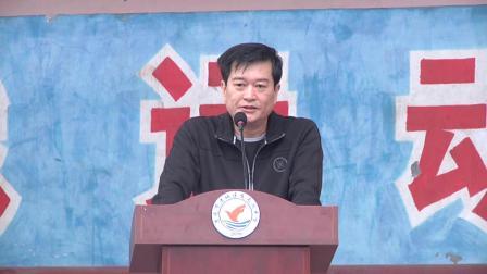 清远市清城区人民医院首届职工运动会