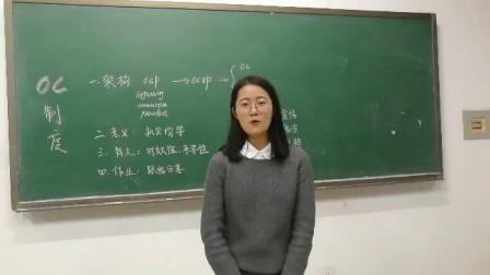 长沙-张洁-OC制度