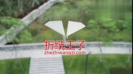 折纸王子折纸小黄鸭,儿童折纸大全手工教程