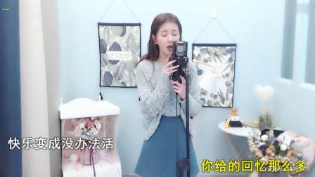 乐翼好声音:YY美女主播微凉翻唱《你拿什么爱我》