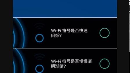 Blueair Sense+手动配网(苹果版)