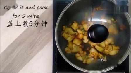 阿三开挂脑洞大土豆塞进面包里,印度咖喱土豆泥包子