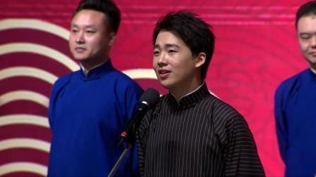 我在郭麒麟杭州专场 完整版截取了一段小视频