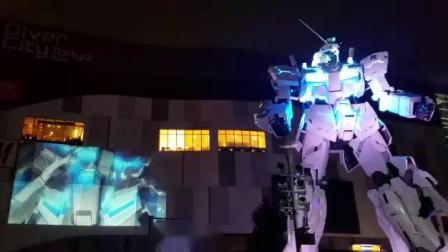 幻彩詠 Gundam