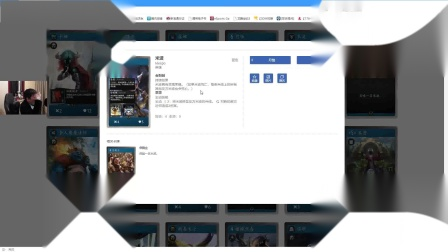 毕游侠的Artifact教学  全部蓝色牌 英雄+卡牌 轮抽评价 全物品