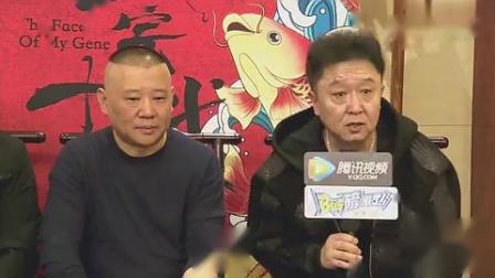 《祖宗十九代》专访小岳岳自曝减肥经历