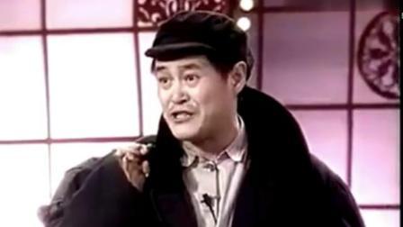 赵本山范伟罕见小品《门神》几乎没什么人看过