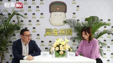 2018广州车展:专访斯巴鲁汽车广州分公司副总董超