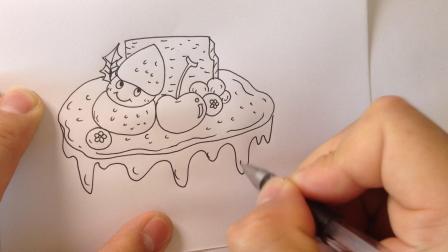 金龙手绘简笔画.蛋糕甜点画法2