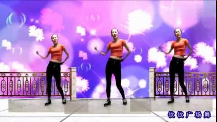 最流行的《广场舞》简单动感,好听好看,新时代的广场舞
