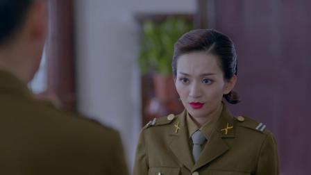 《铁核桃之无间风云》费思清不愿相信 王玉兰竟会是铁核桃