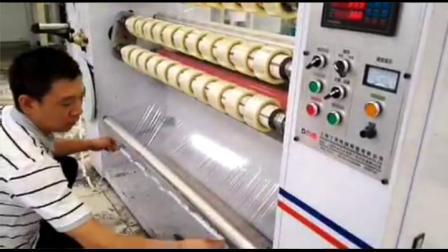 上海丁梦机械制造有限公司1300型胶带分切机真机展示
