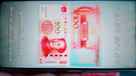百元纸币多数人不知的秘密