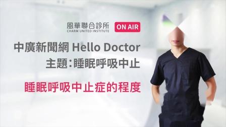 【Q&A】姜厚任医师|三维美形正颌手术|睡眠呼吸暂停综合症手术
