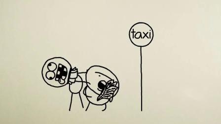 铅笔画小人,它为什么抱着一个出租车标志牌亲了起来?游戏
