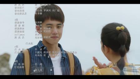 【清名桥】 OST 电视剧《人不彪悍枉少年》片尾曲《少年时》侯明昊