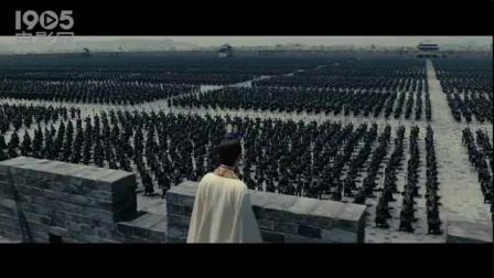 《王者天下》新版预告片