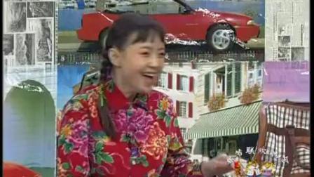 1998年春晚小品《回家》表