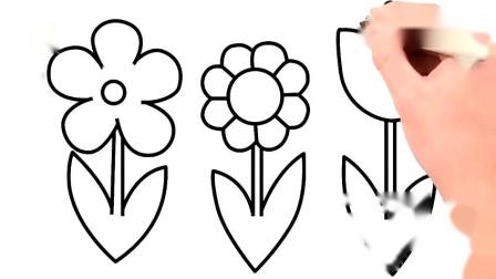 少儿早教画画启蒙,小姑娘喜欢的向日葵小花郁金香简笔画