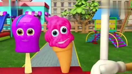 儿童色彩亲子动画:爸爸妈妈带宝宝去吃冰淇淋,学唱英文颜色儿歌