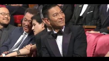 2018金马奖,当徐峥发言完,刘德华表情很搞笑!