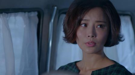 《铁核桃之无间风云》邓远达向玉兰公布自己身份 她已经爱上他