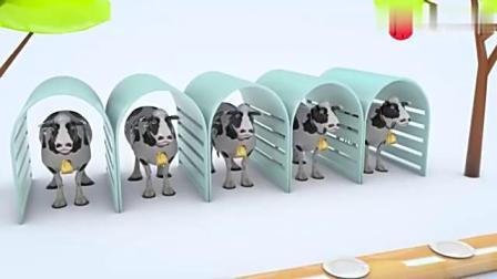 奶牛喜欢吃各种水果,益智动画学习水果名称奶牛颜色