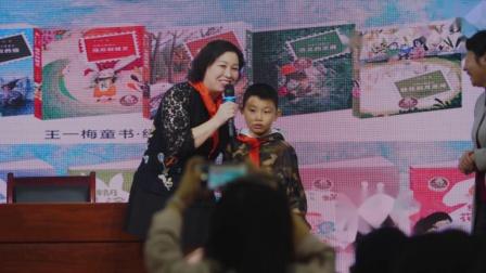 儿童文学作家王一梅老师探访重庆市聋哑学校