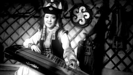 蒙古筝--雅托噶 弹奏的蒙古民歌:蓝缎袍子