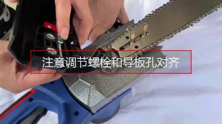 斯特克充电式伐木锯电锯安装视频