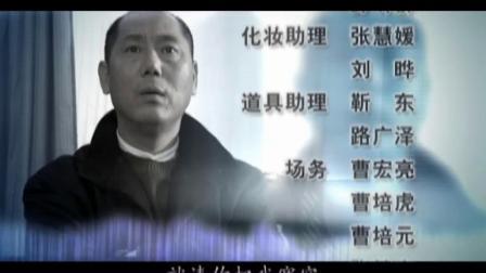 惊险生活2006片尾曲