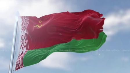 白罗斯苏维埃社会主义共和国 国旗国歌 (1920–1991)