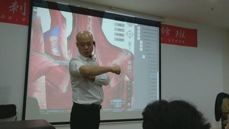 你知道手臂酸痛如何调理吗?