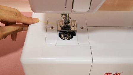 芳华705缝纫机使用操作视频