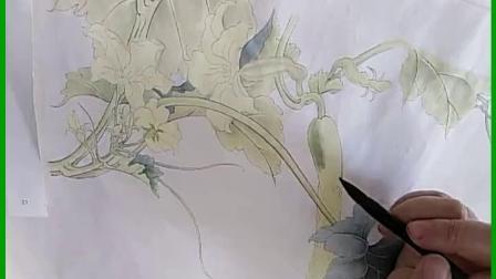 跟乐知轩主(耿老师)学工笔画—黄瓜花(2)