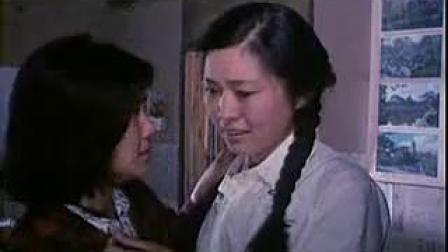 【剧情\u002F故事片】流泪的红蜡烛1983【倪萍、傅艺伟、主演】