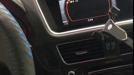 广州粤声汽车音响改装奥迪Q5