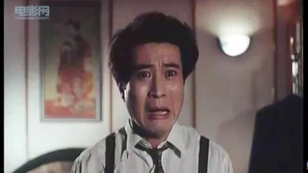 【剧情\u002F惊悚】白日女鬼 1994【许文广\u002F东方闻樱 国语无字】