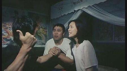 【国产电影】合同夫妻(潇湘 1988)